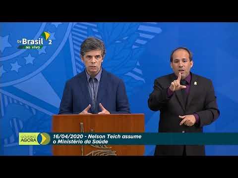 Presidente Jair Bolsonaro faz pronunciamento
