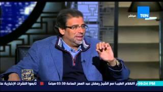 بالفيديو.. خالد يوسف: بعض نواب البرلمان عليهم «علامات استفهام»