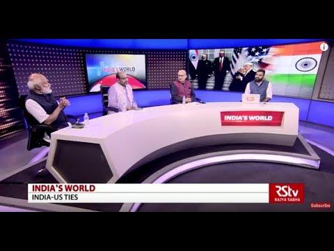 India's World - Agenda for Pompeo's Visit