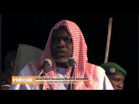 Prêche du Guide Seid Chérif Ousmane Madani Haidara à Fana (septembre 2016)