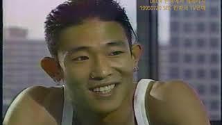 듀스 DEUX 탄생에서 해체까지 - 한 밤의 TV연 예 19950720