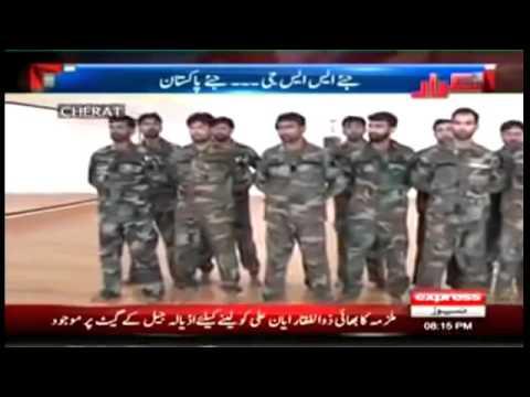 Pakistan Army SSG Commando Training Special Documentary