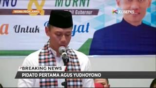 Pamit Dari TNI, Agus Yudhoyono Menangis