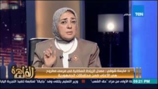 مساء القاهرة يفتح ملف الزواج المبكر وختان الاناث 22 اغسطس 2016