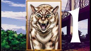 Коты-Воители: Звездоцап и Саша - Побег из леса. Часть 1