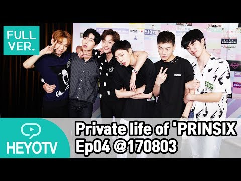 [Full] 프린식스의 사생활 - Private life of 'PRINSIX (Produce 101)' EP04 @해요TV 170803