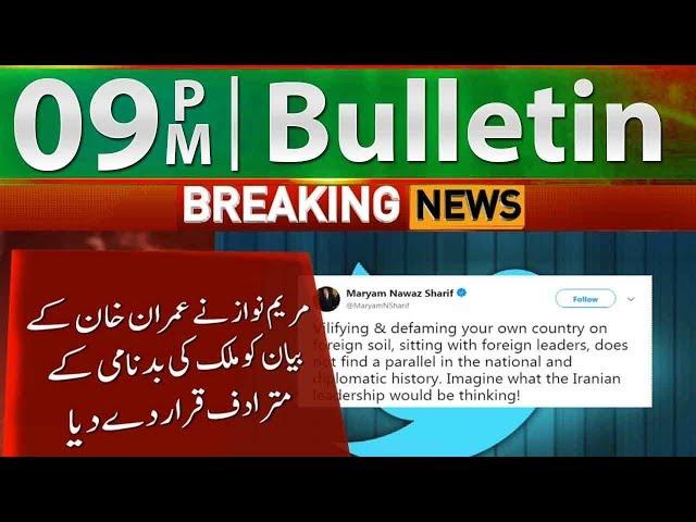 News Bulletin | 09:00 PM | 23 April 2019 | Neo News