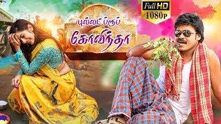Vajra Kavachadhara Govinda    Bullet Proof Govinda Tamil  Full Movie   Saptagiri, Vaibhavi Joshi