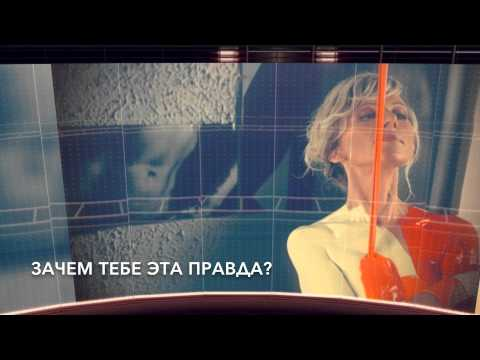 REFLEX — Воспоминания