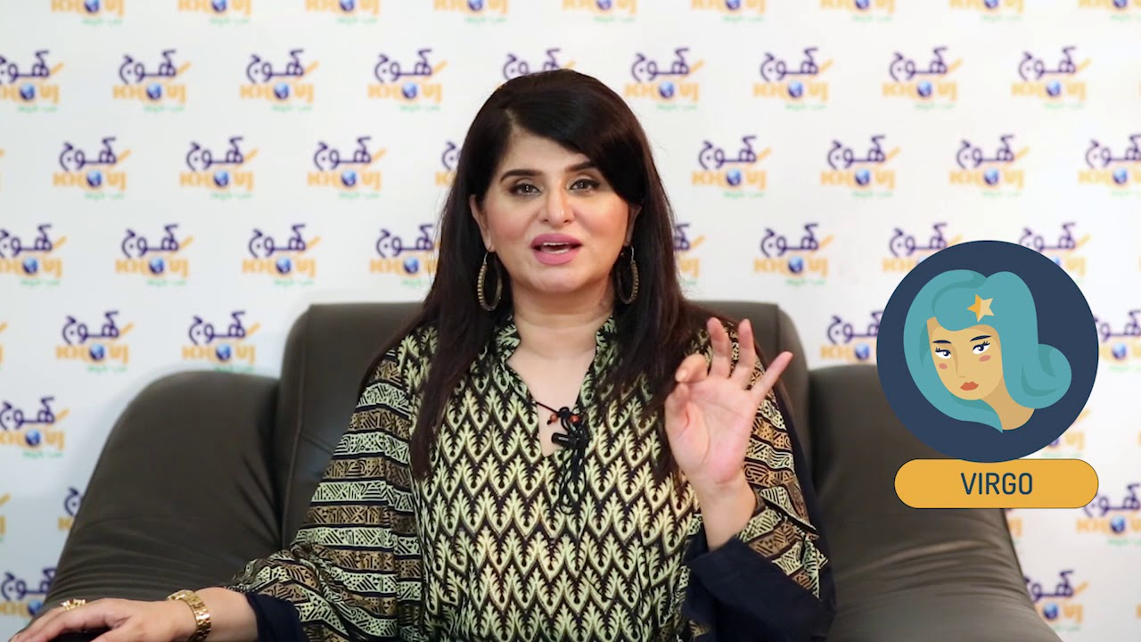astrologer samia khan in urdu