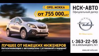 видео Запчасти для Opel Adam (Опель Адам)