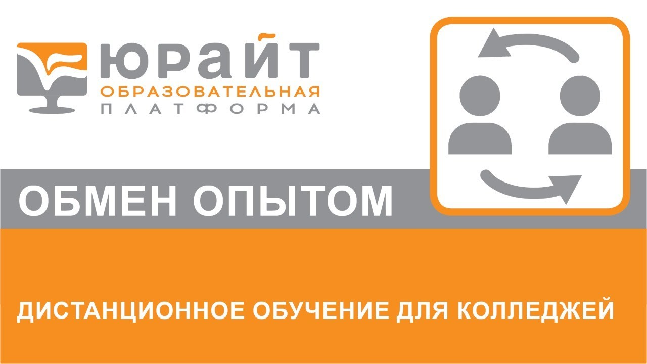 Урок 3 - Арбитраж трафика с пабликов Вконтакте: выбираем рекламный пост и делаем ссылку