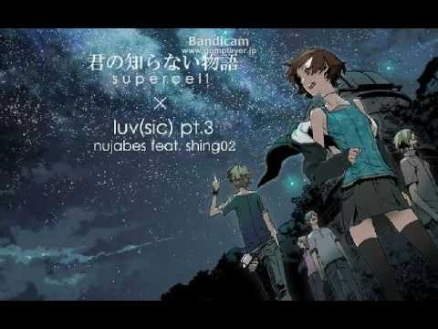 supercell Nujabes feat. Shing02 luv(sic)pt.3