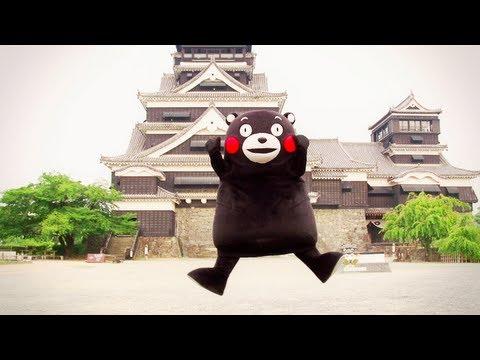 「くまモンもん」(MV) ※英語歌詞字幕付き 'Kumamonmon' with English superimpose