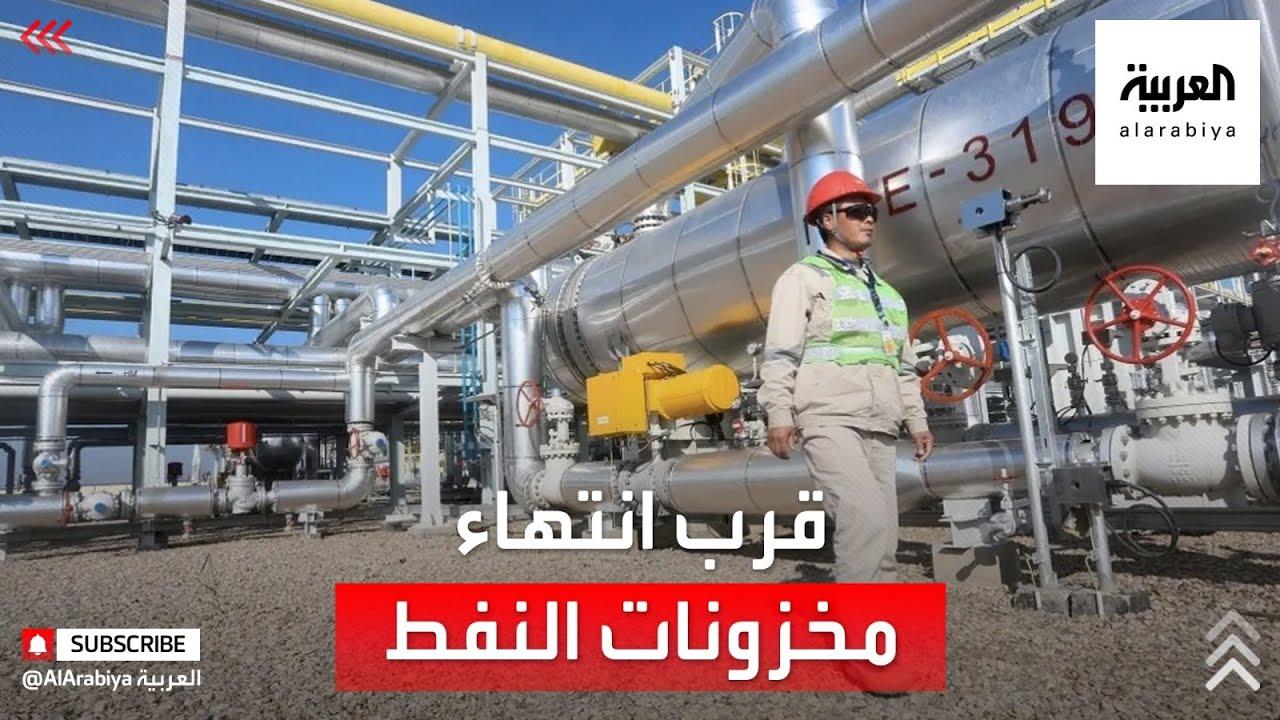 وكالة الطاقة الدولية: تخمة مخزونات النفط شارفت على الانتهاء بفعل اتفاق أوبك+  - نشر قبل 2 ساعة