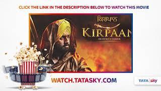 Watch Full Movie - Kirpaan - The Sword Of Honour