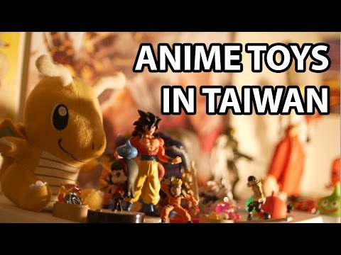 Anime Toy Stores in Taiwan