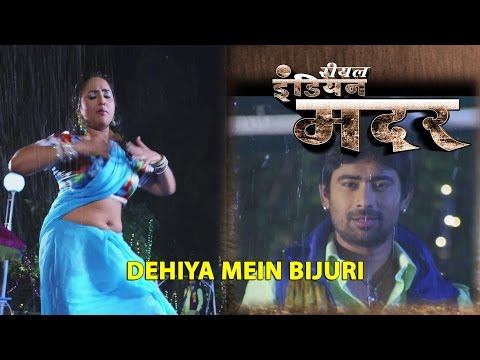 Dehiya Mein Bijuri [ Hot Bhojpuri Video...