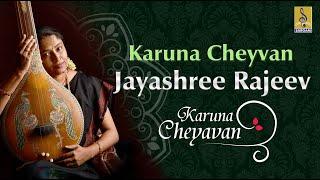 Karuna Cheyvan - Karuna Cheyvan Sung by Jayashree Rajeev