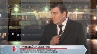 видео Реклама на троллейбусах в Барнауле