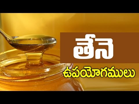 Benefits of Honey II Top Health Benefits of Honey II How to get Weight Loss II Telugu