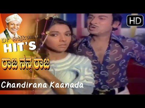 """Chandirana Kaanada irulu"" Best Kannada Love Song  | Dr Rajkumar &  P B Srinivas Hit Songs HD 1080p"