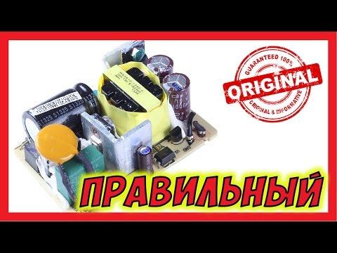 Драйвер для HP laserJet 1320 - скачать бесплатно