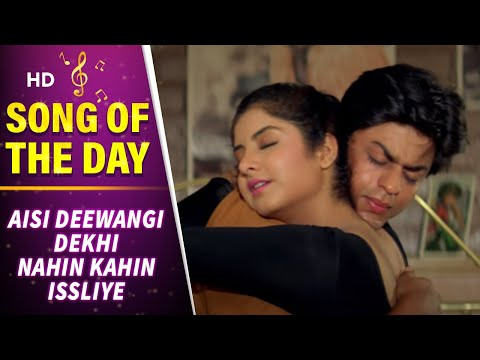 Aisi Deewangi Dekhi Nahi Kahi - Deewana Song - Shahrukh - Divya | Most Viewed Song | #YouTubeRewind