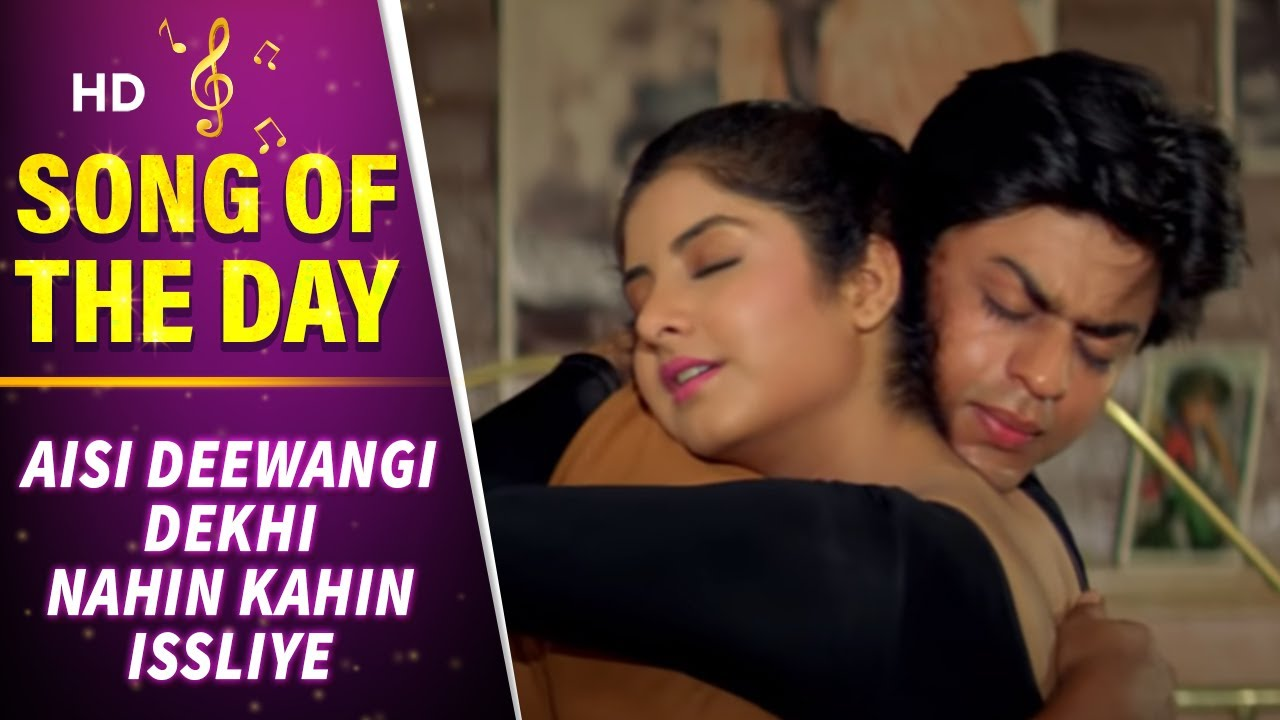 Download Aisi Deewangi Dekhi Nahi Kahi | Deewana Song | Shah Rukh Khan | Divya Bharti | Most Viewed Song