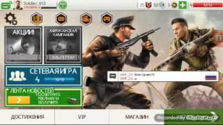 Видео обзор игры Brothers in arms 3