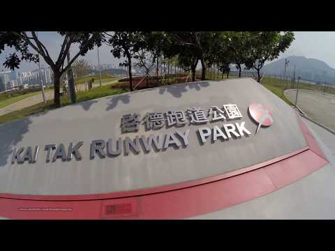 【Hong Kong Walk Tour】Kai Tak Cruise Terminal