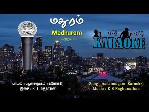 Aasai Mugam - Karaoke    Madhuram    K S Raghunathan     Vijay Musicals