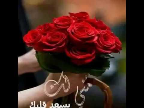 صباح الخير والبركة والمحبة اسعدكم الله بكل السعادة Good Morning