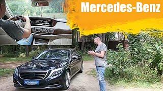 Тест-драйв Mercedes-Benz S-Class W222 от Кирилла Романовскова