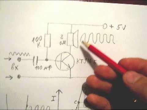Усилитель звука   - как он работает