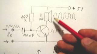 Усилитель звука   - как он работает(Микрофон, это проволочка, намотанная на кольцо, и находящаяся в магнитном поле. Но это все таки проволочка,..., 2014-10-26T21:21:52.000Z)