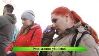 "Похороны убитых молодоженов. ИК ""Город"" 08.04.2016"