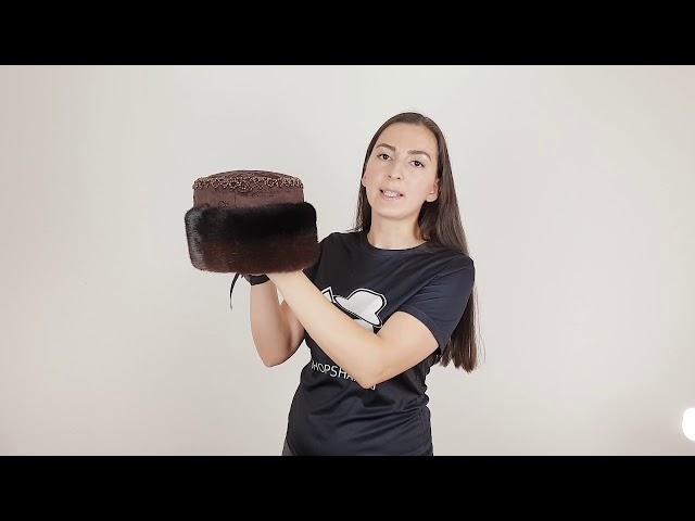 Шапка, Айлин Блэкбрун