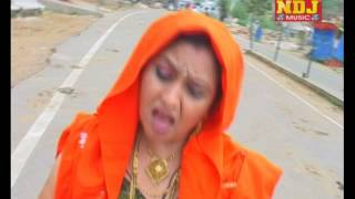Latest Baba Mohan Ram Ji Bhaajn 2015 - Kholi Mein Tere Aayi Re By Rajbala,Manoj Karna