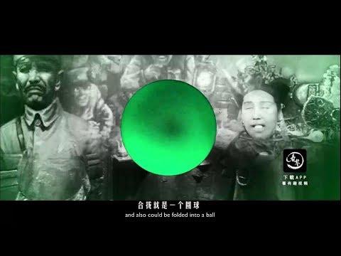 慈禧屍身不腐,口含夜明珠,其中究竟有何蹊蹺? Why Empress Dowager Cixi's body was not rot with the Night Pearl?