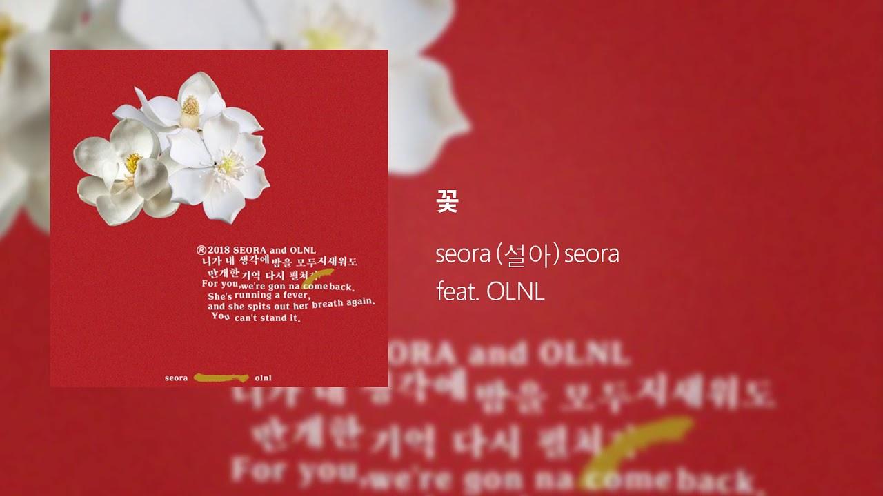 Download 설아(seora) - 꽃 feat. 오르내림(OLNL)