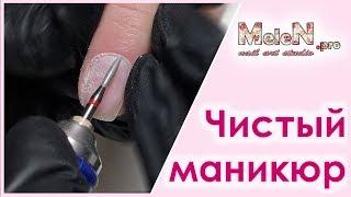 Комбинированный маникюр подробно 💅 Дизайн ногтей мрамор