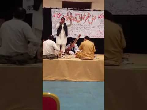 Ch Mukhtar  vs  ch Basharat  Pothwari Sher Programme at Bangladeshi Center Leeds 8 part: 1
