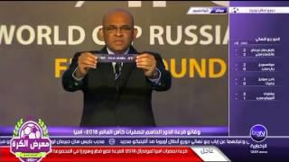 نتائج قرعة تصفيات كاس العالم 2018( قارة اسيا)