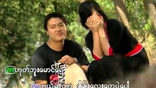 မေျပာဘဲနဲ႔သိပါတယ္-Ma Pyaw Pal Nae Thi Bar Tal