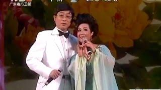 Download lagu 粵劇 琴緣敍 梁耀安 郭鳳女 cantonese opera