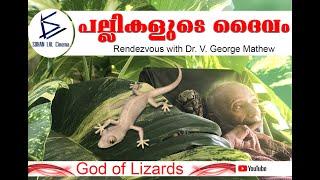 Dr. V. George Mathew Former Professor & Head of the Dept. of Psychology, University of Kerala follow us on Instagram: ...