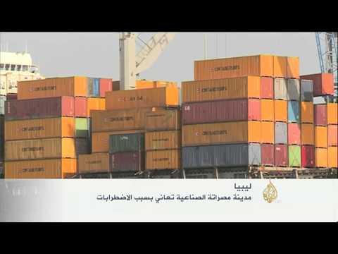 انعكاسات الصراع الليبي على مدينة مصراتة الإستراتيجية