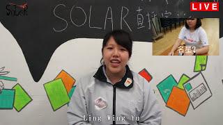 FRCSS學生會 二號候選內閣 solar活動宣傳片