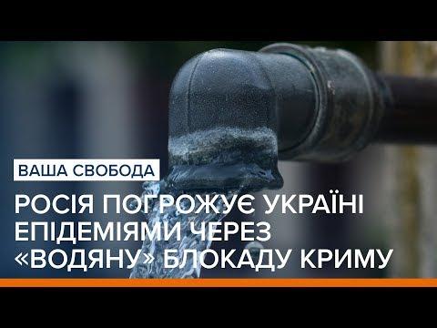 Росія погрожує Україні